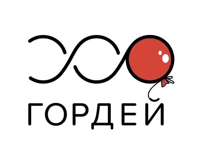"""Благотворительный фонд """"Гордей"""""""